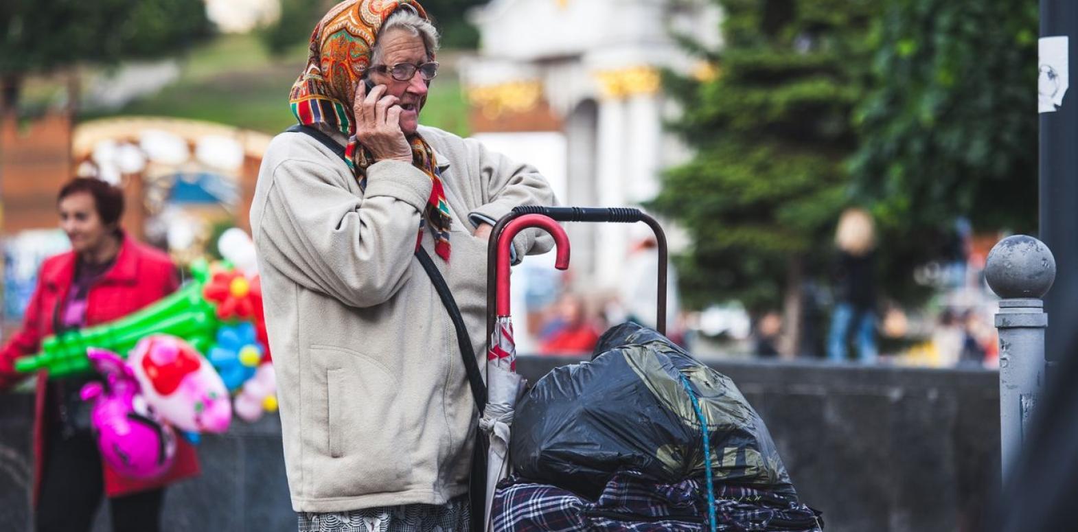 В Минсоцполитики назвали дату доплат пенсионерам старше 75 лет
