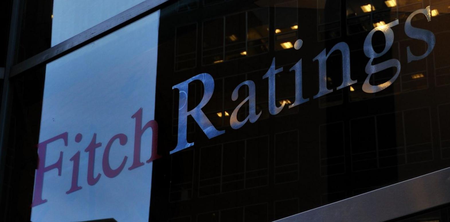 Агентство Fitch ухудшило прогноз падения мировой экономики