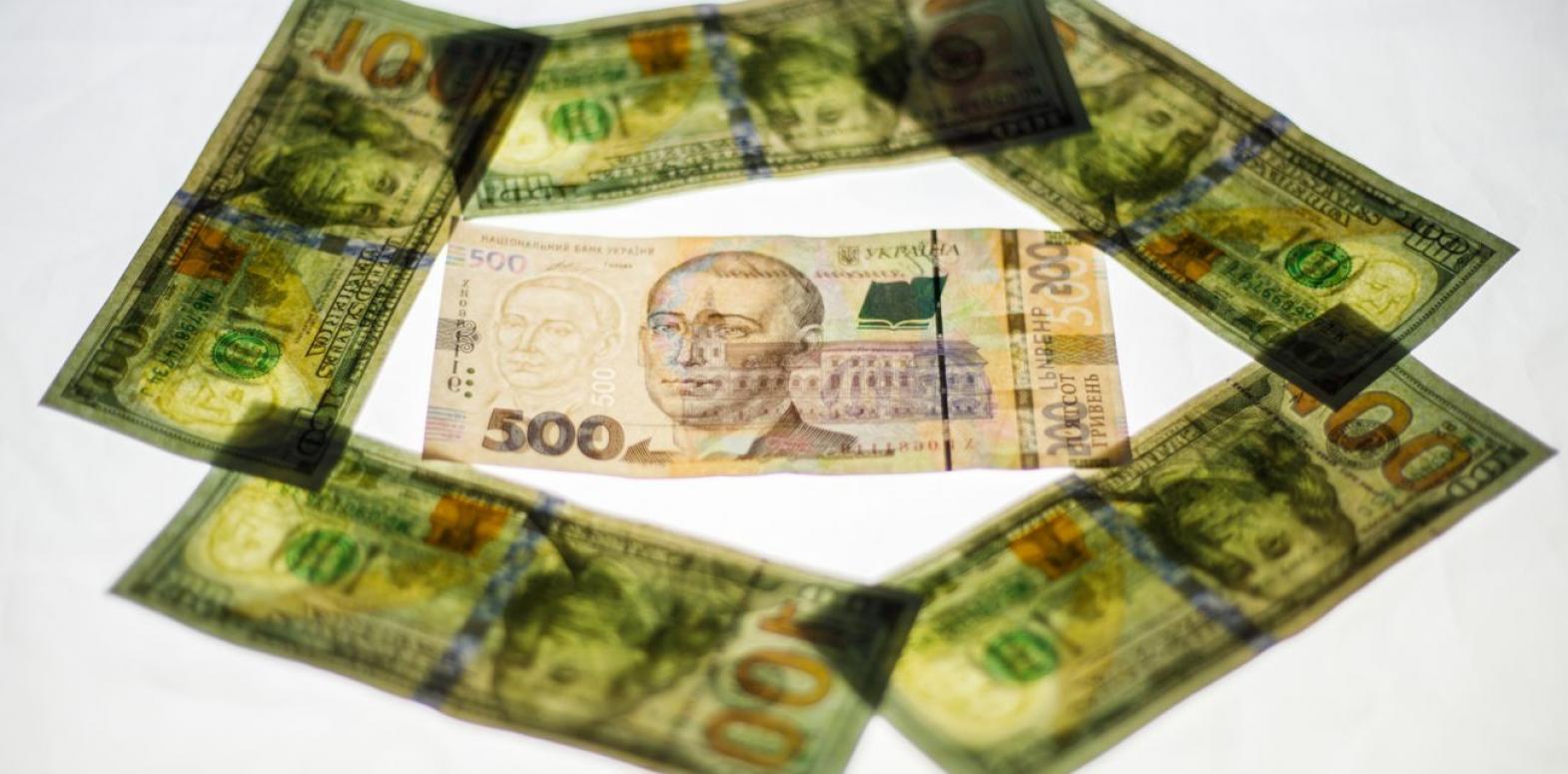 НБУ повысил официальный курс доллара