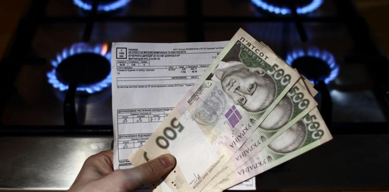 Украинцы на карантине переплатили за коммуналку четверть от начислений