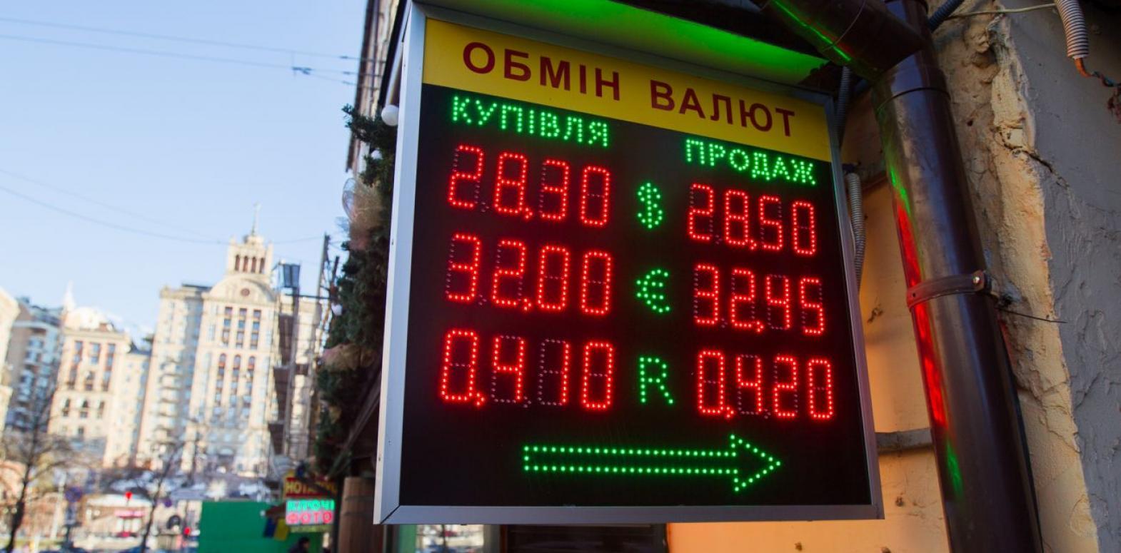 Аналитики допускают рост курса доллара до 28 гривен из-за отставки Смолия