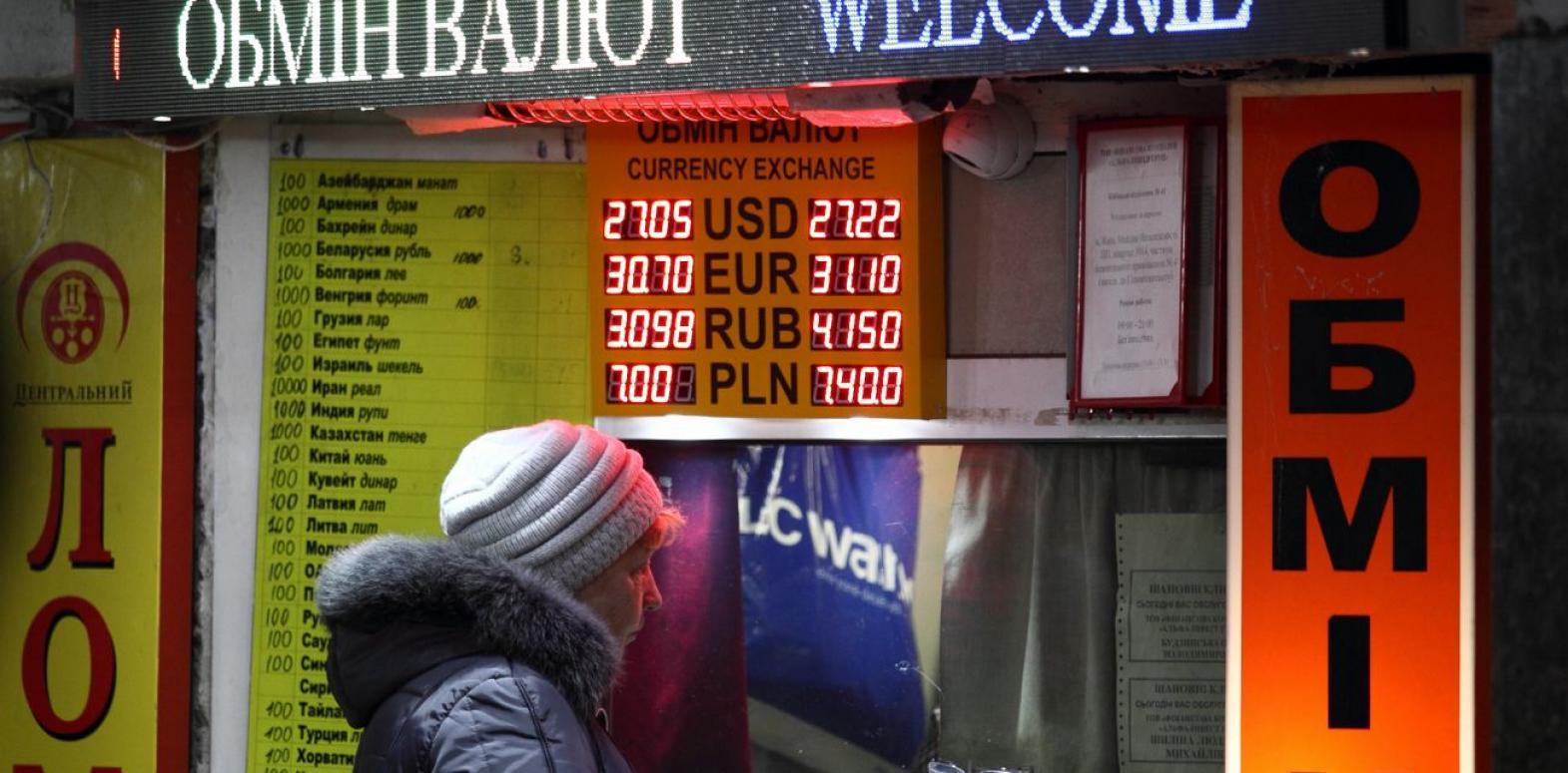 Замедление роста: что происходит с курсом доллара 3 июля