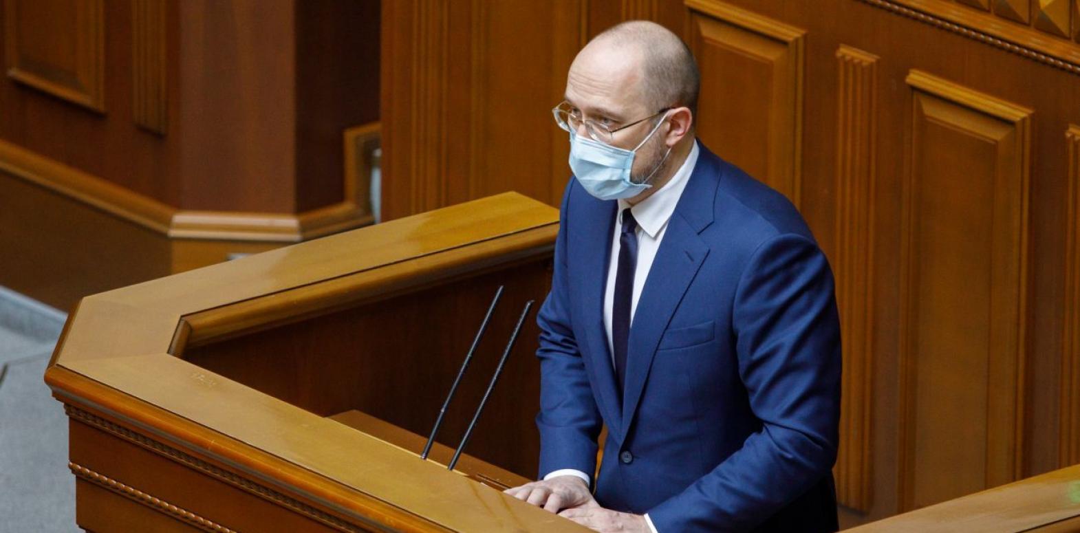 Всемирный банк поможет закрыть шахты в Украине