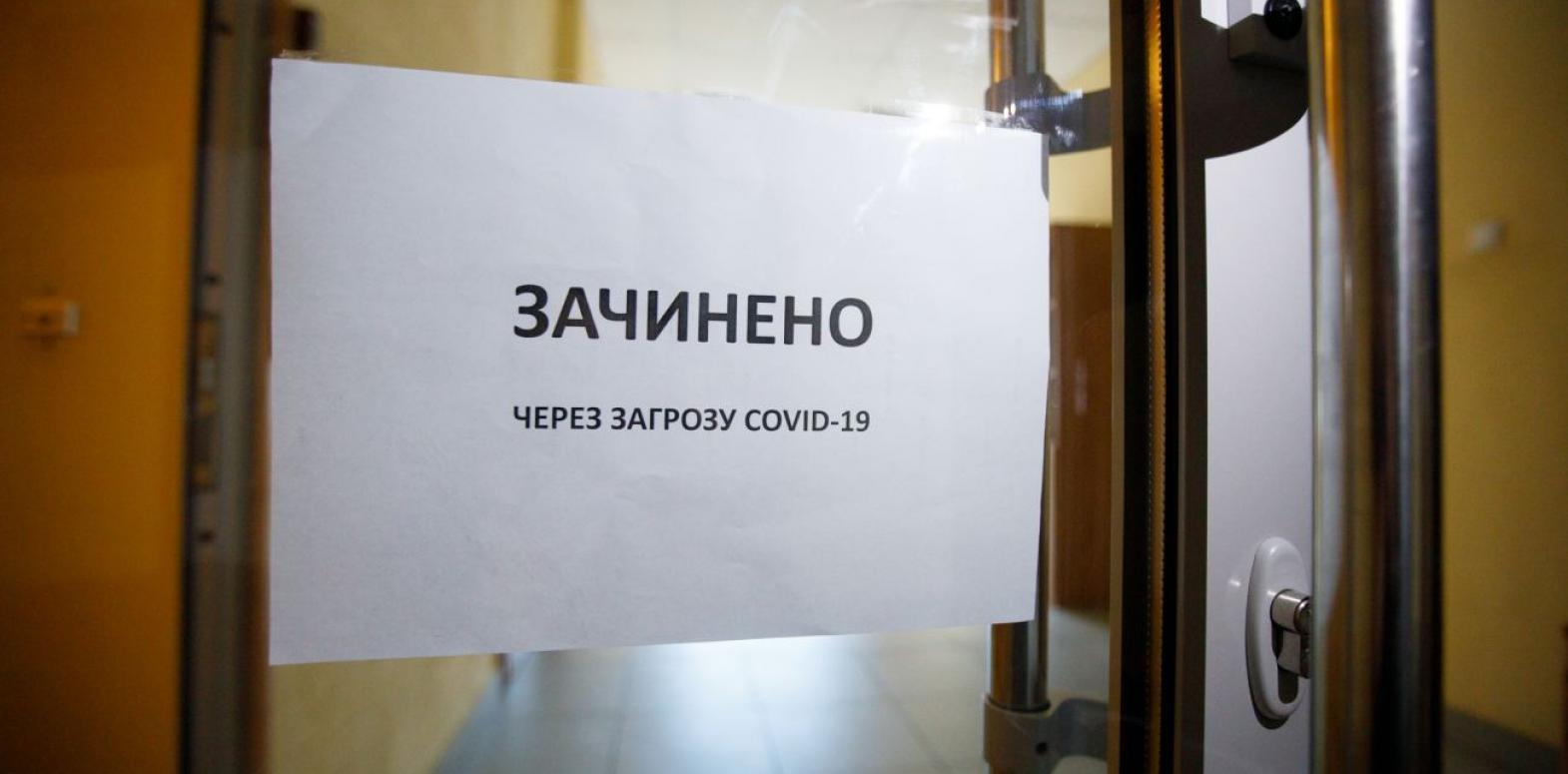 """Бизнес с началом кризиса частично ушел в """"тень"""", - Минэкономики"""