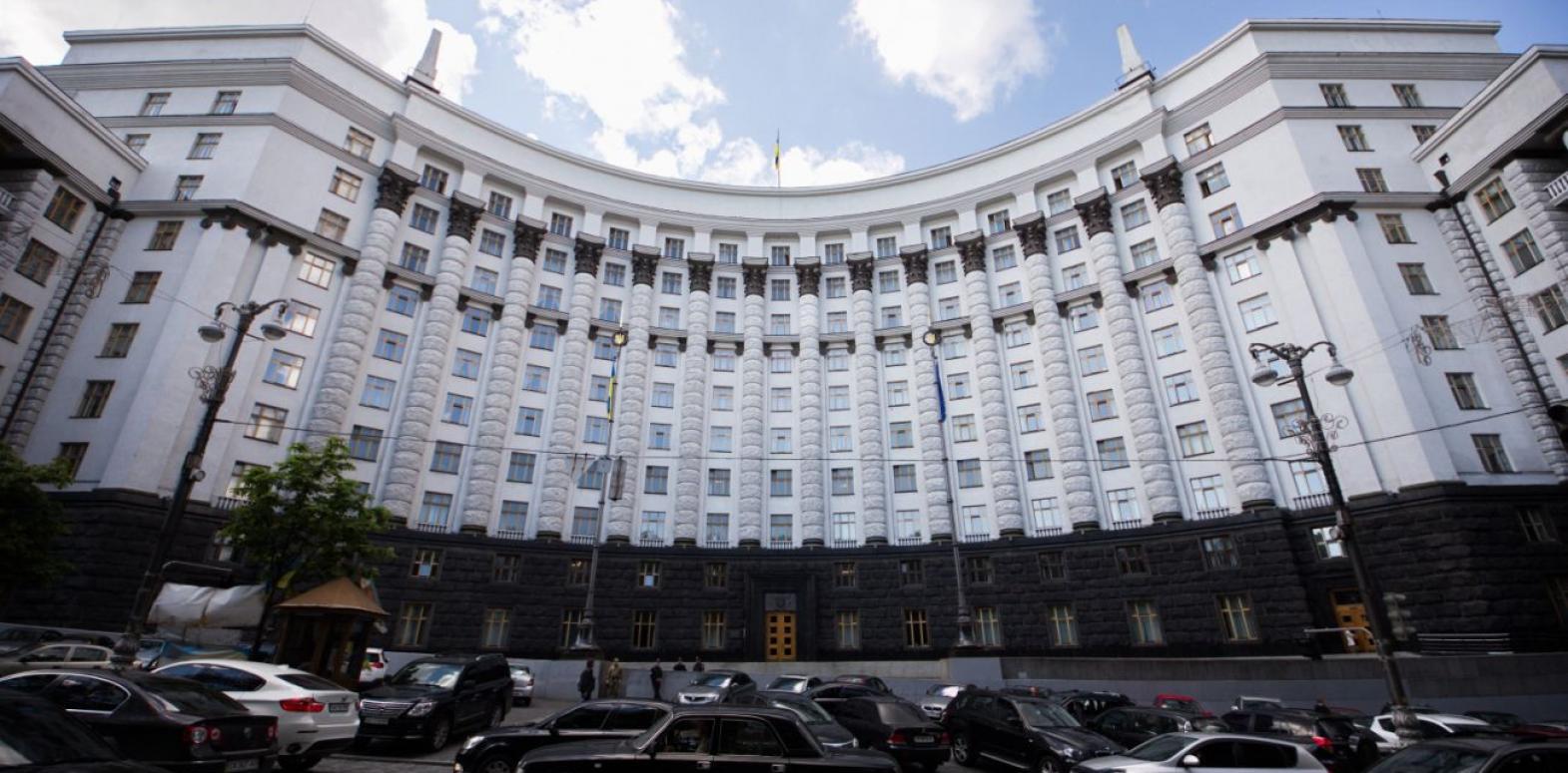 Кабмин сократил персонал Пенсионного фонда Украины