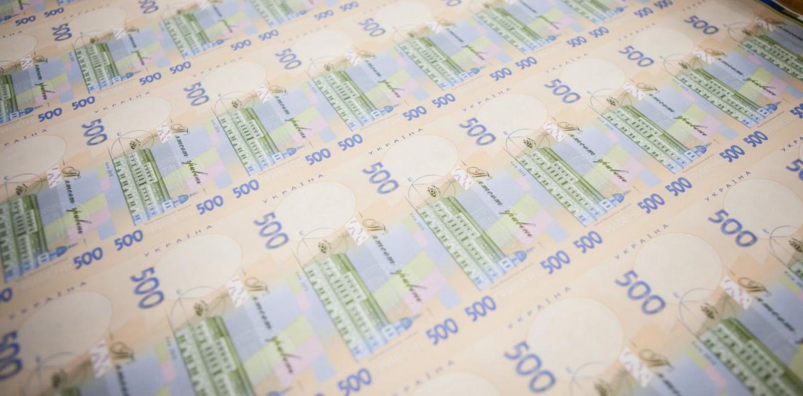 Кабмин выделил из бюджета крупную дотацию на выплату пенсий