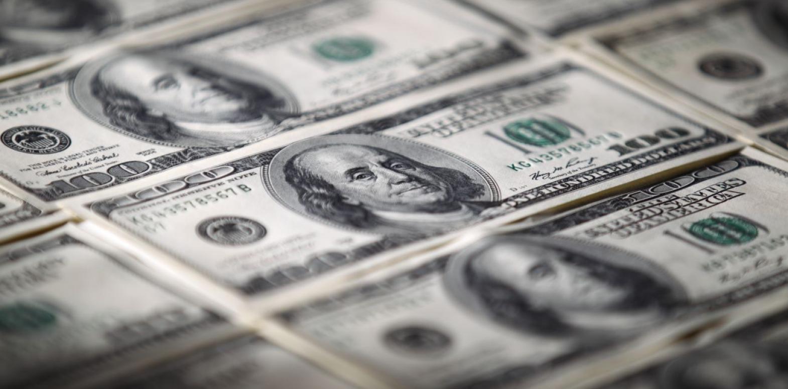 Курс доллара немного вырос на межбанке