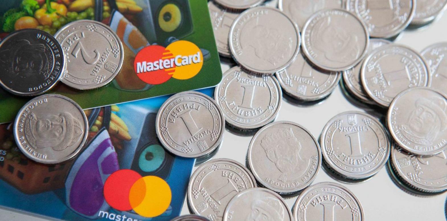 НБУ назвал самые популярные методы мошенничества с платежными картами