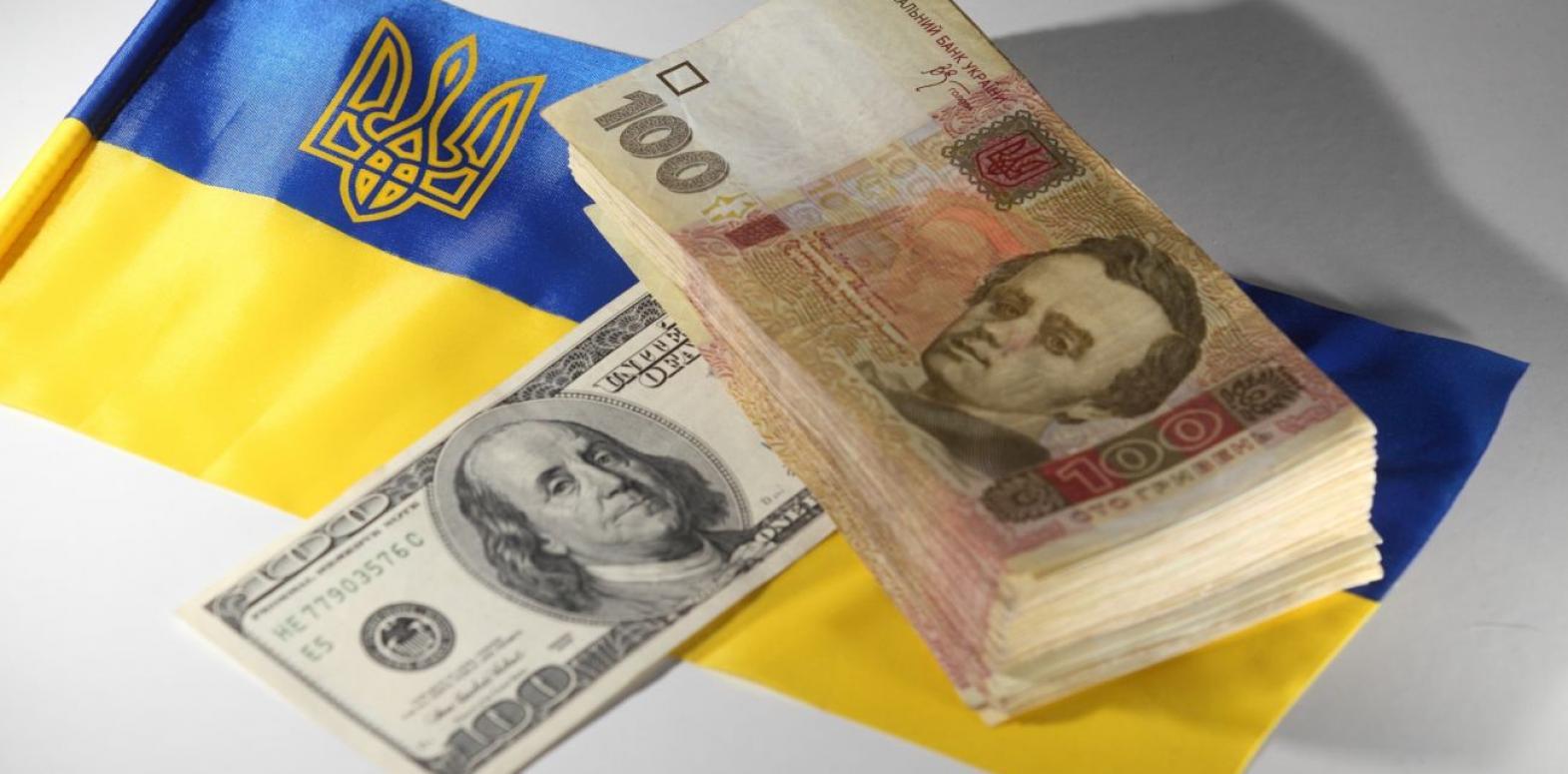 Падение денежных переводов в Украину в мае ускорилось