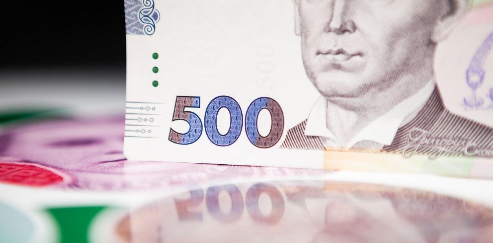 ПФУ назвал число пенсионеров с выплатами свыше 10 тысяч гривен