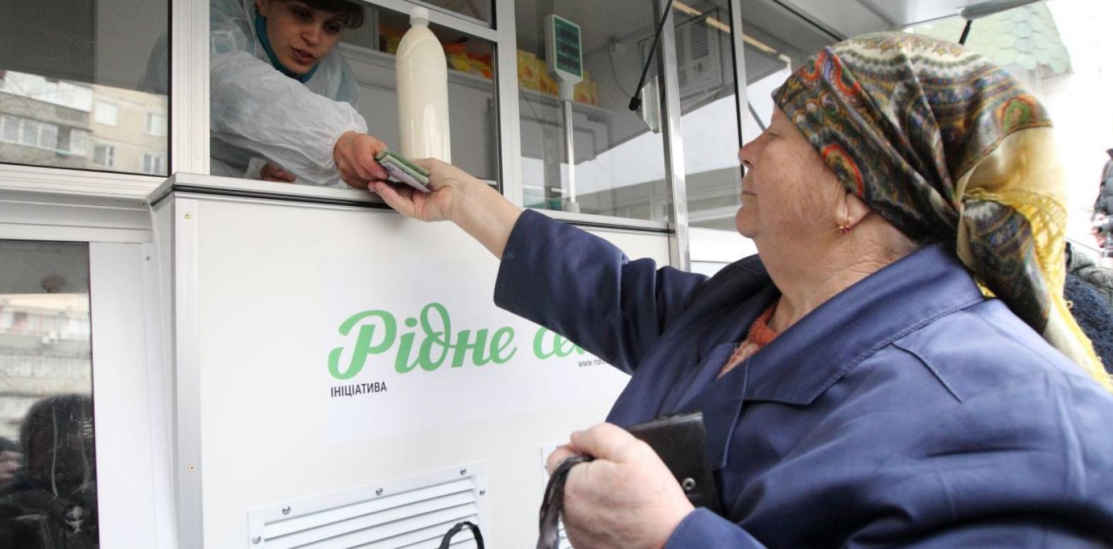 Потребительские настроения украинцев резко ухудшились