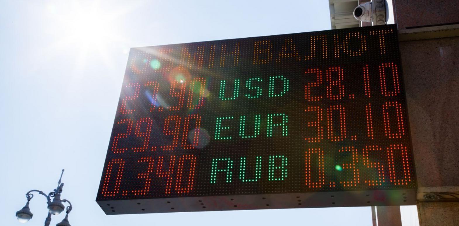 Рынок отреагировал на назначение Шевченко главой НБУ ростом курса доллара