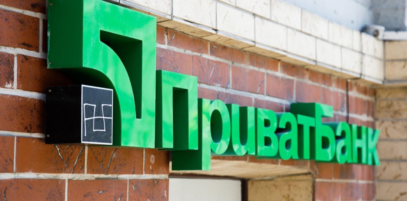 Суд может обязать госисполнителей взыскать с ПриватБанка деньги Суркисов