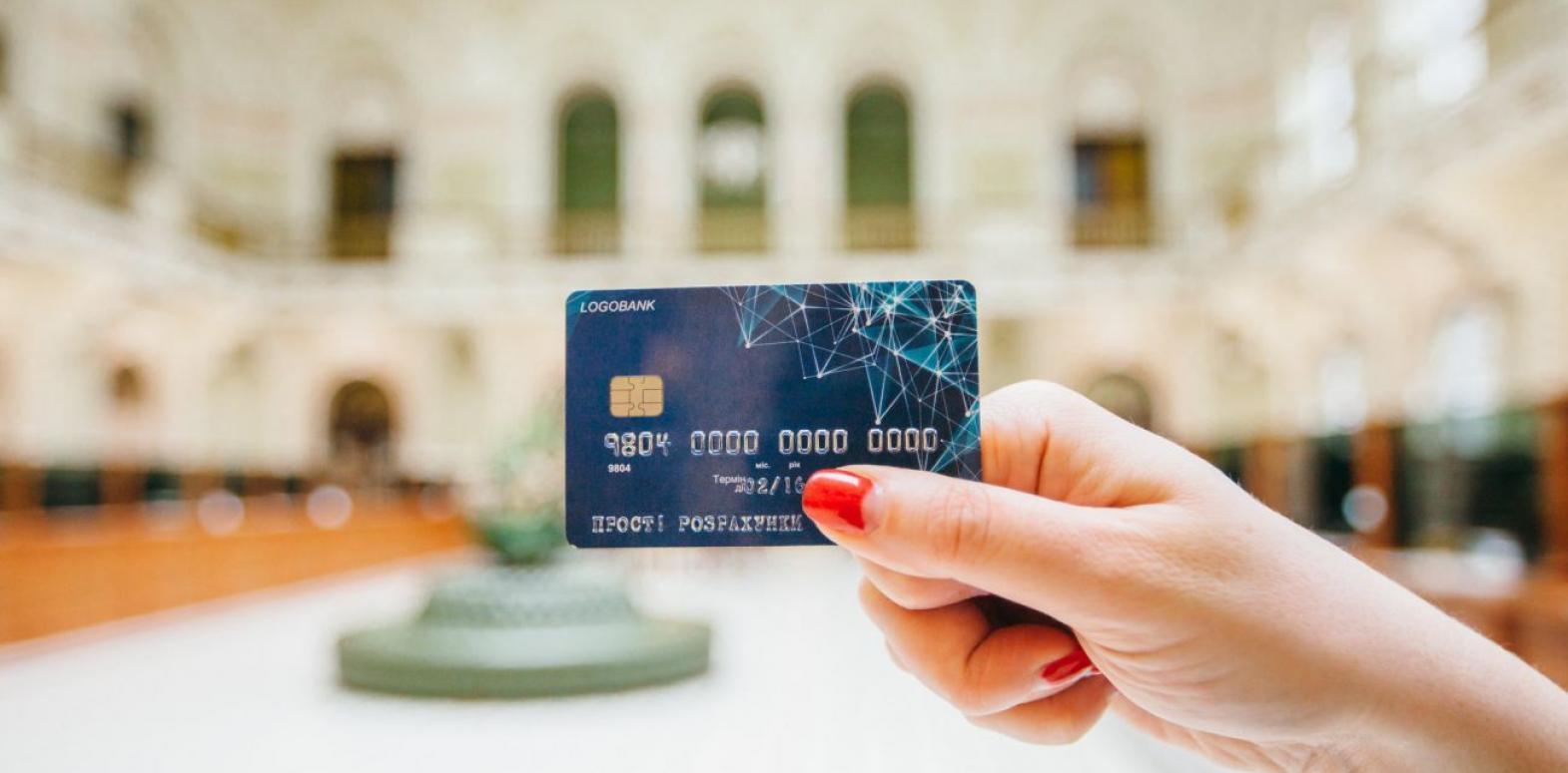 НБУ назвал количество магазинов с приемом платежных карт