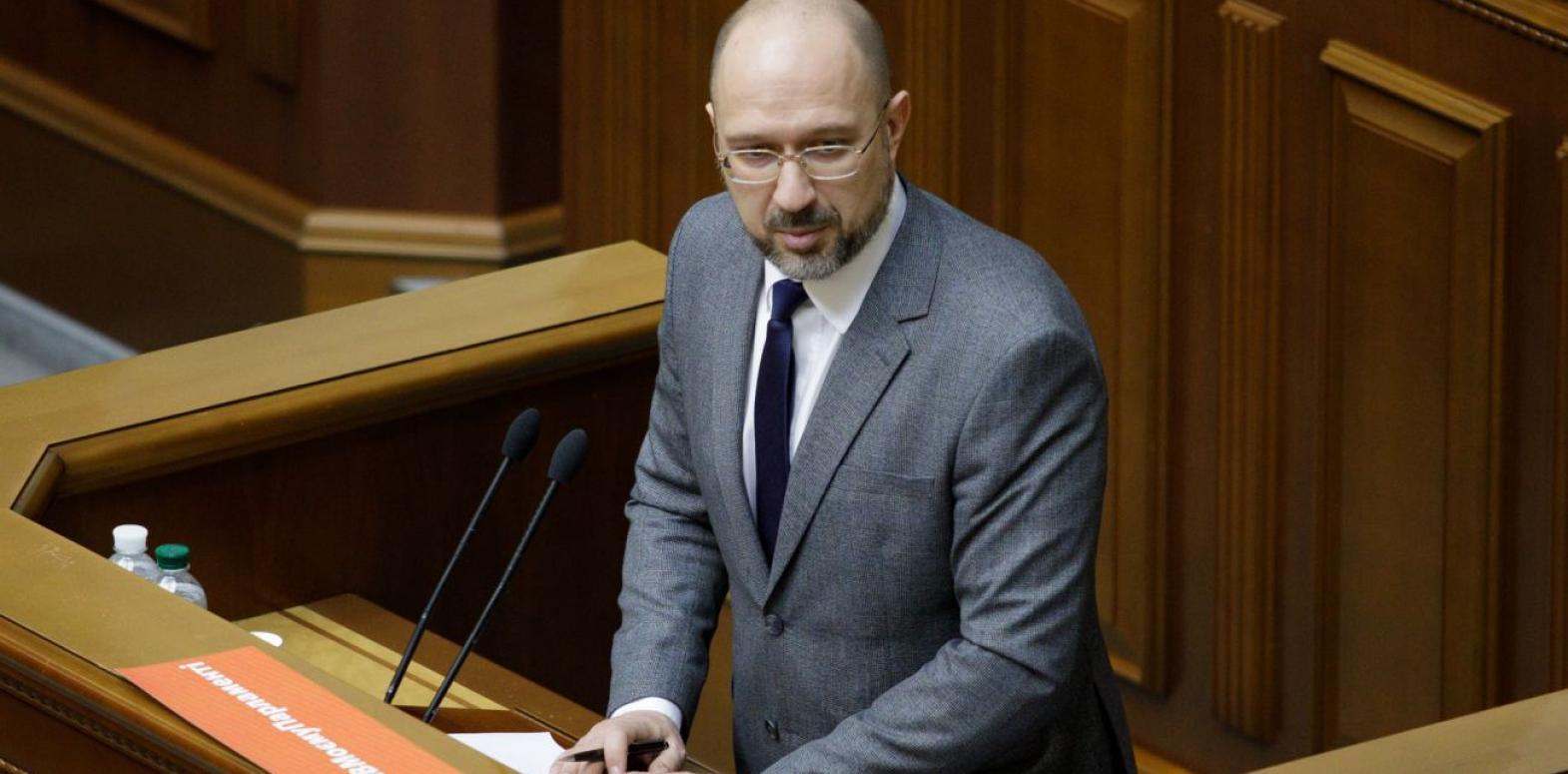 В правительстве назвали остров стабильности украинской экономики во время кризиса