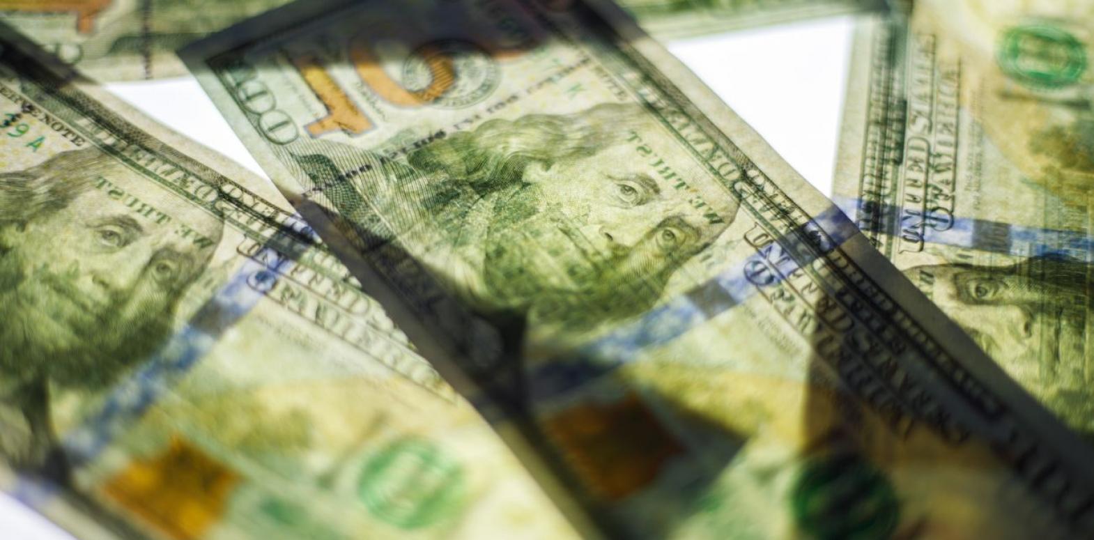 Курс доллара снизился на межбанке