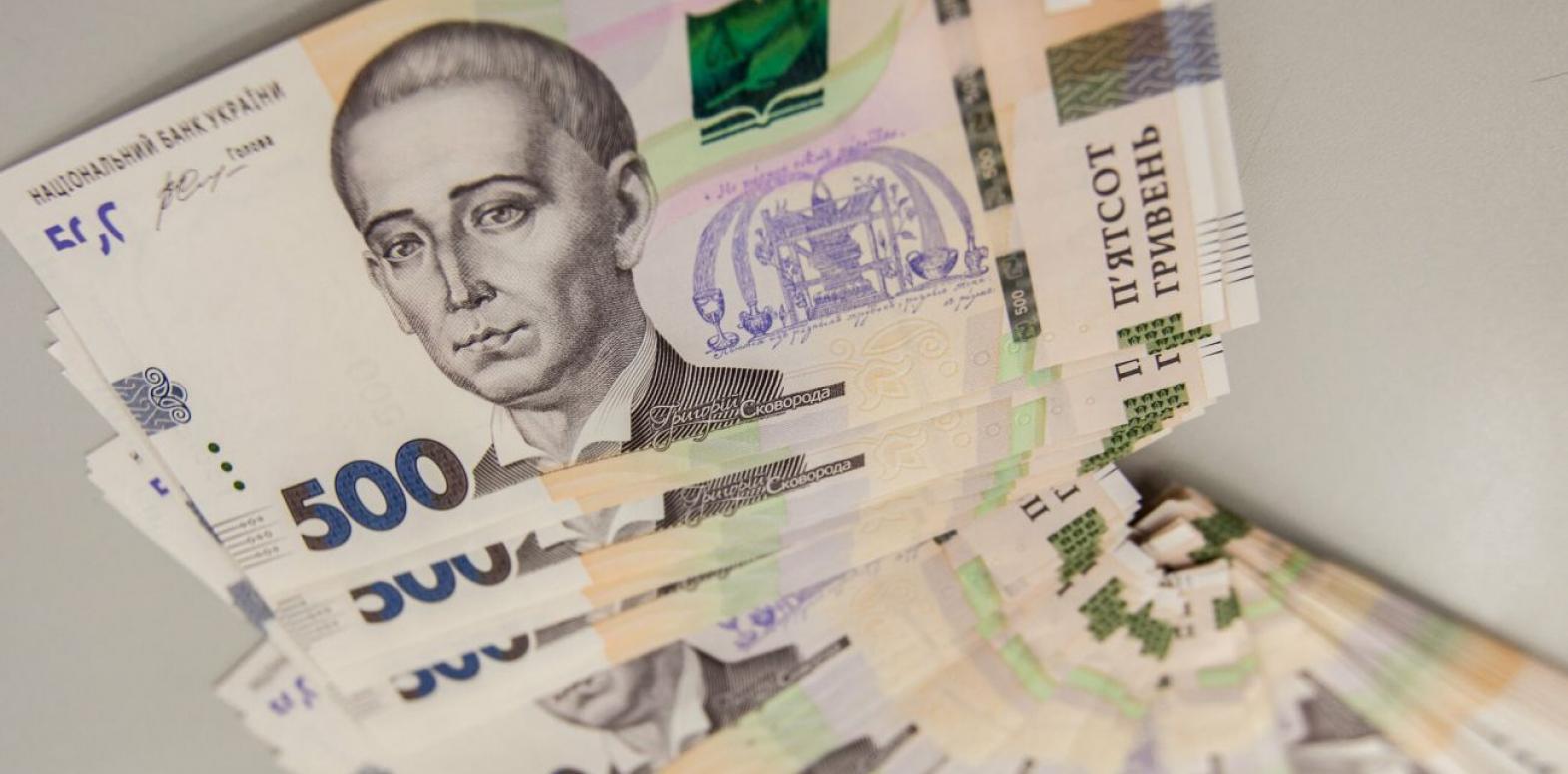 Банки опустили депозитные ставки для населения ниже 10%