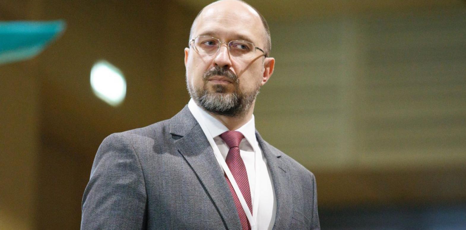 Шмыгаль назвал главные условия приватизации в Украине