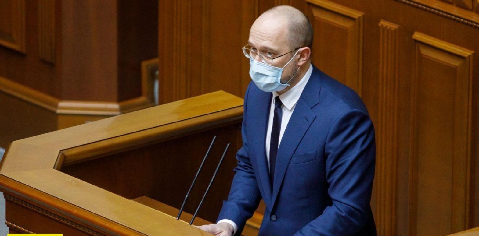 Шмыгаль объявил о начале роста экономики Украины