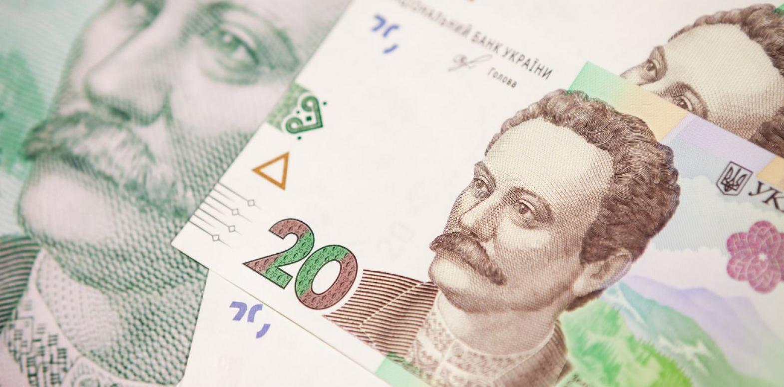 ПФУ назвал сумму выплаченных пенсий за последний месяц