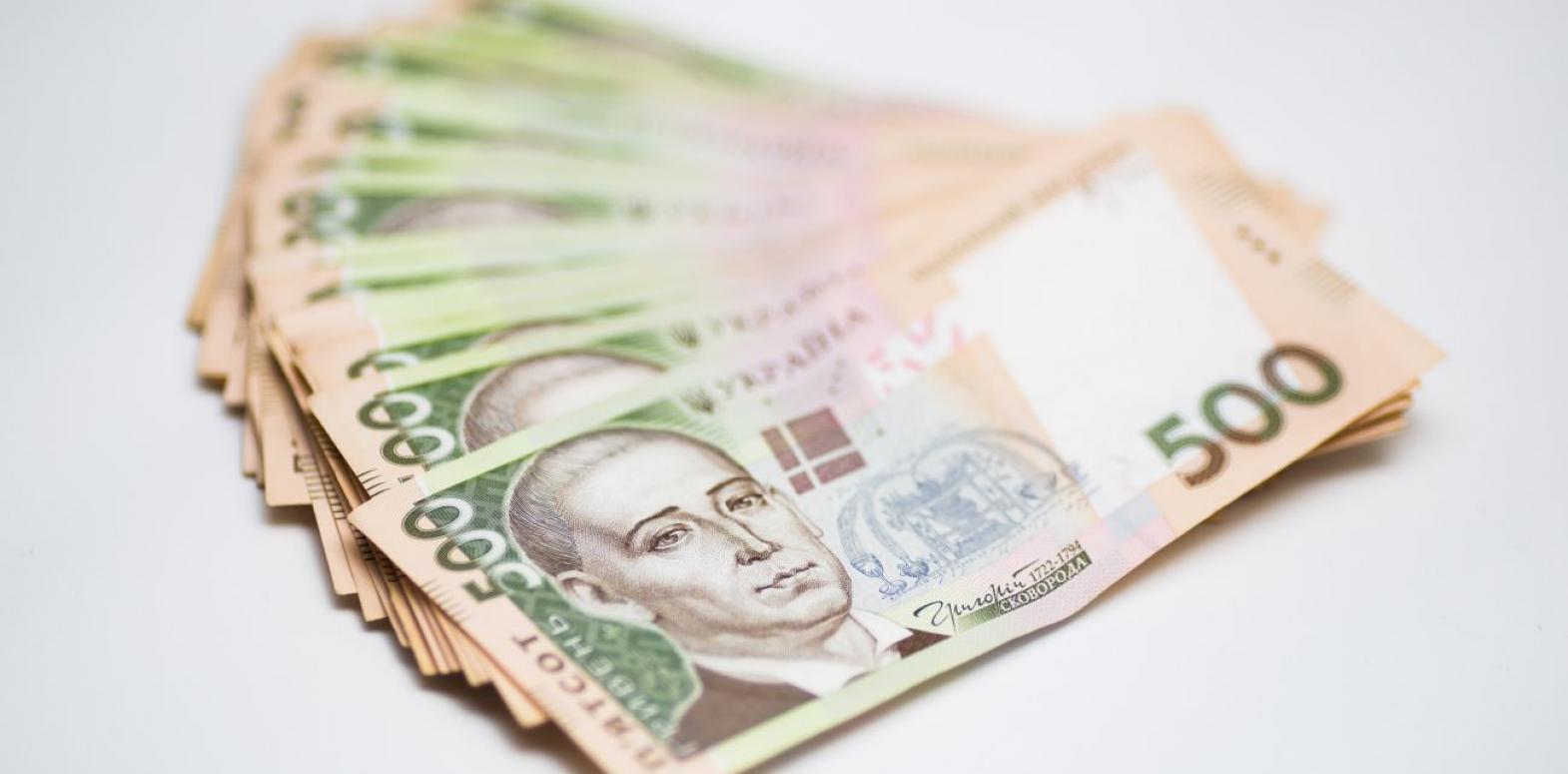 Повышение минимальной зарплаты до 6,5 тысяч гривен отложили на конец 2021 года