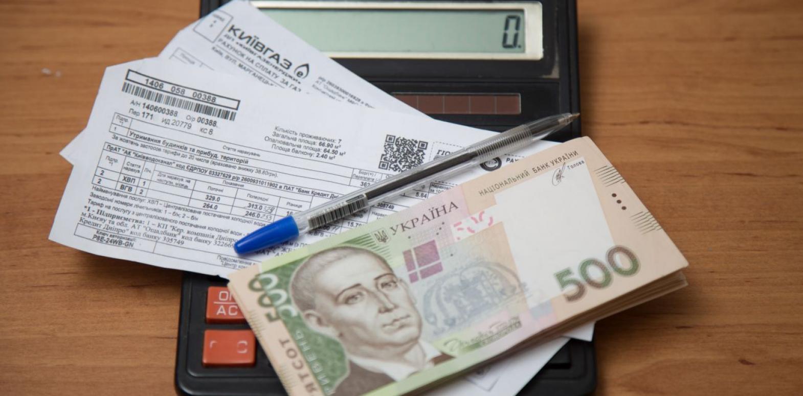 Начисления за коммуналку в Украине выросли на треть