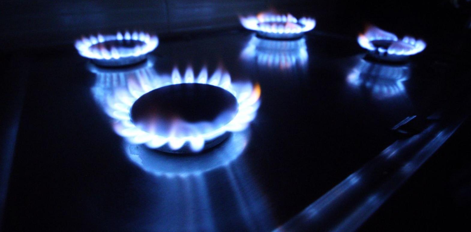 Цену на газ ограничат с 1 февраля: какой тариф и как это будет работать (документ)