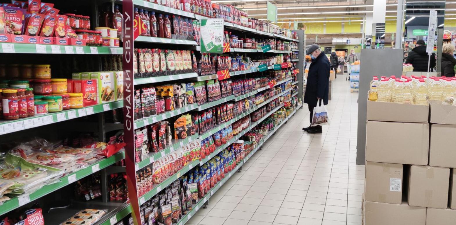 Уровень оптимизма украинских потребителей за 2020 год сократился на треть