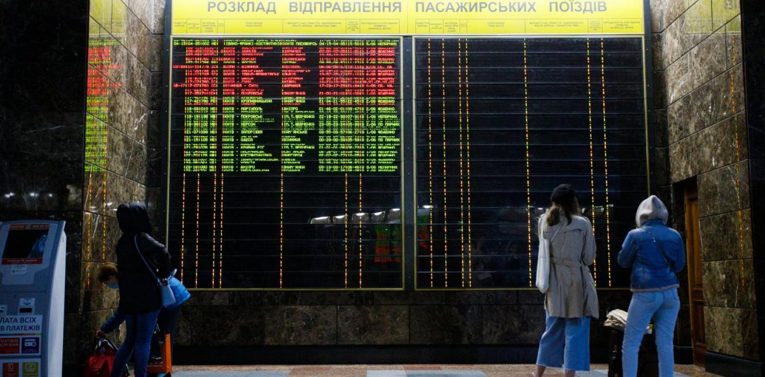 Железнодорожные билеты подорожают: на сколько вырастет стоимость в 2021 году