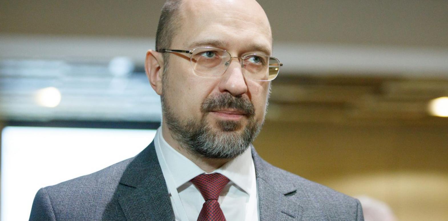 Шмыгаль: без газа украинцы не останутся, веерных отключений света не будет