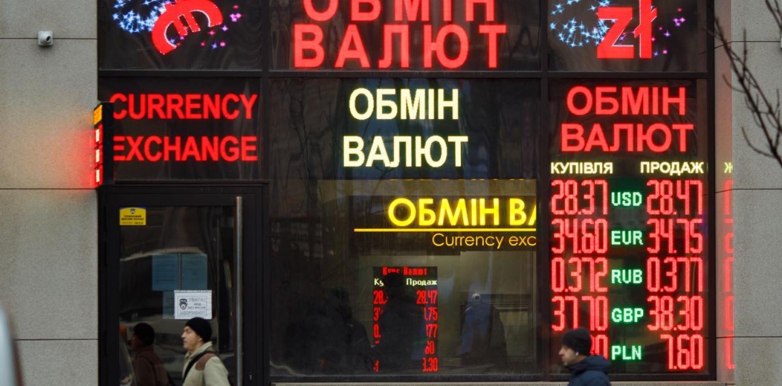 НБУ продлил валютную либерализацию: что разрешили