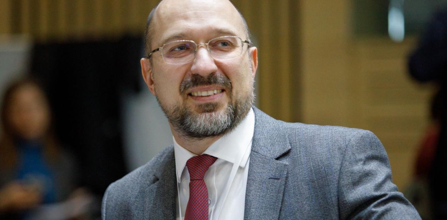 Шмыгаль анонсировал создание Фондового рынка капиталов в Украине