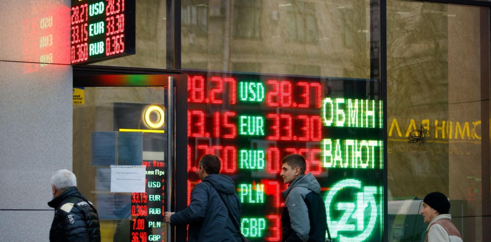 Банкиры определили главный риск на 2021 год