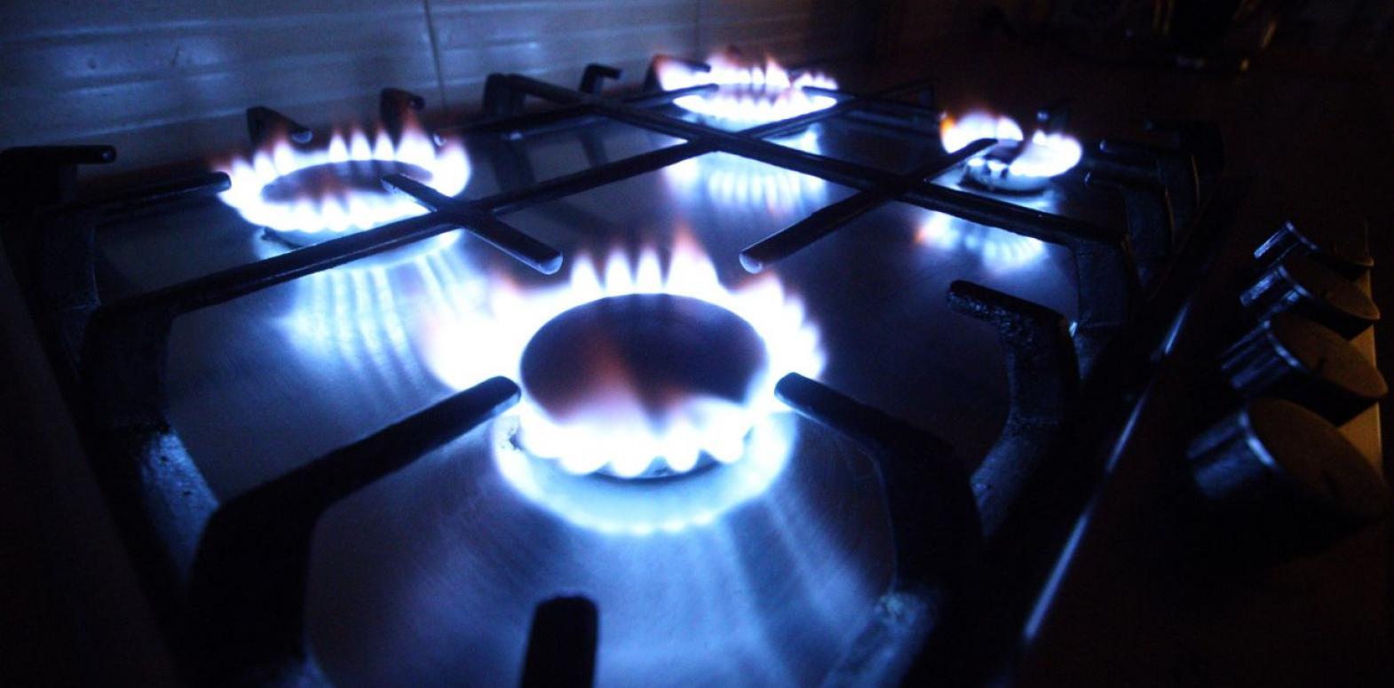 Поставщики газа установили цены на февраль. Сколько будем платить