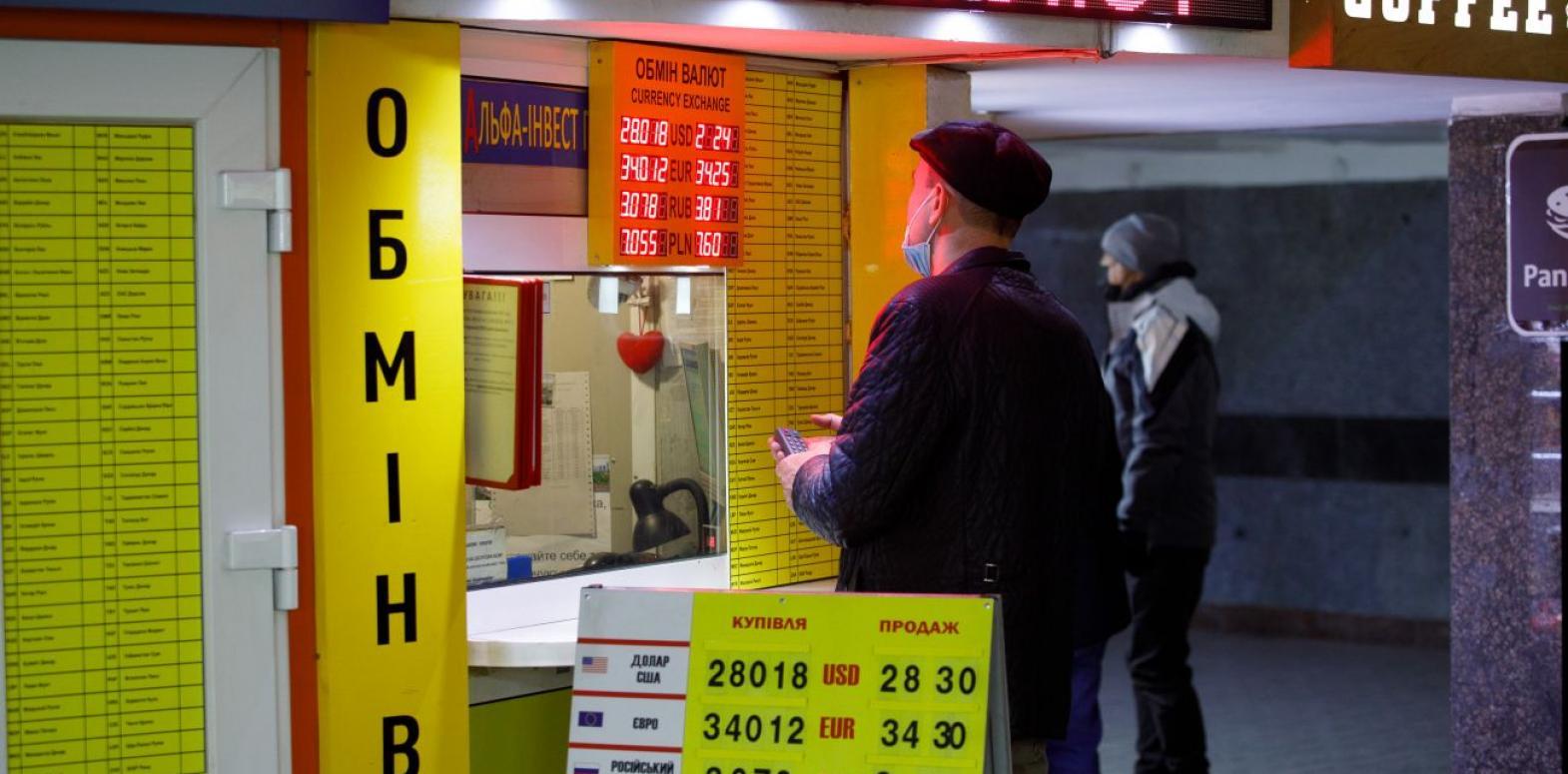 Ситуация на валютном рынке в конце января: спрос и предложение уравновешены