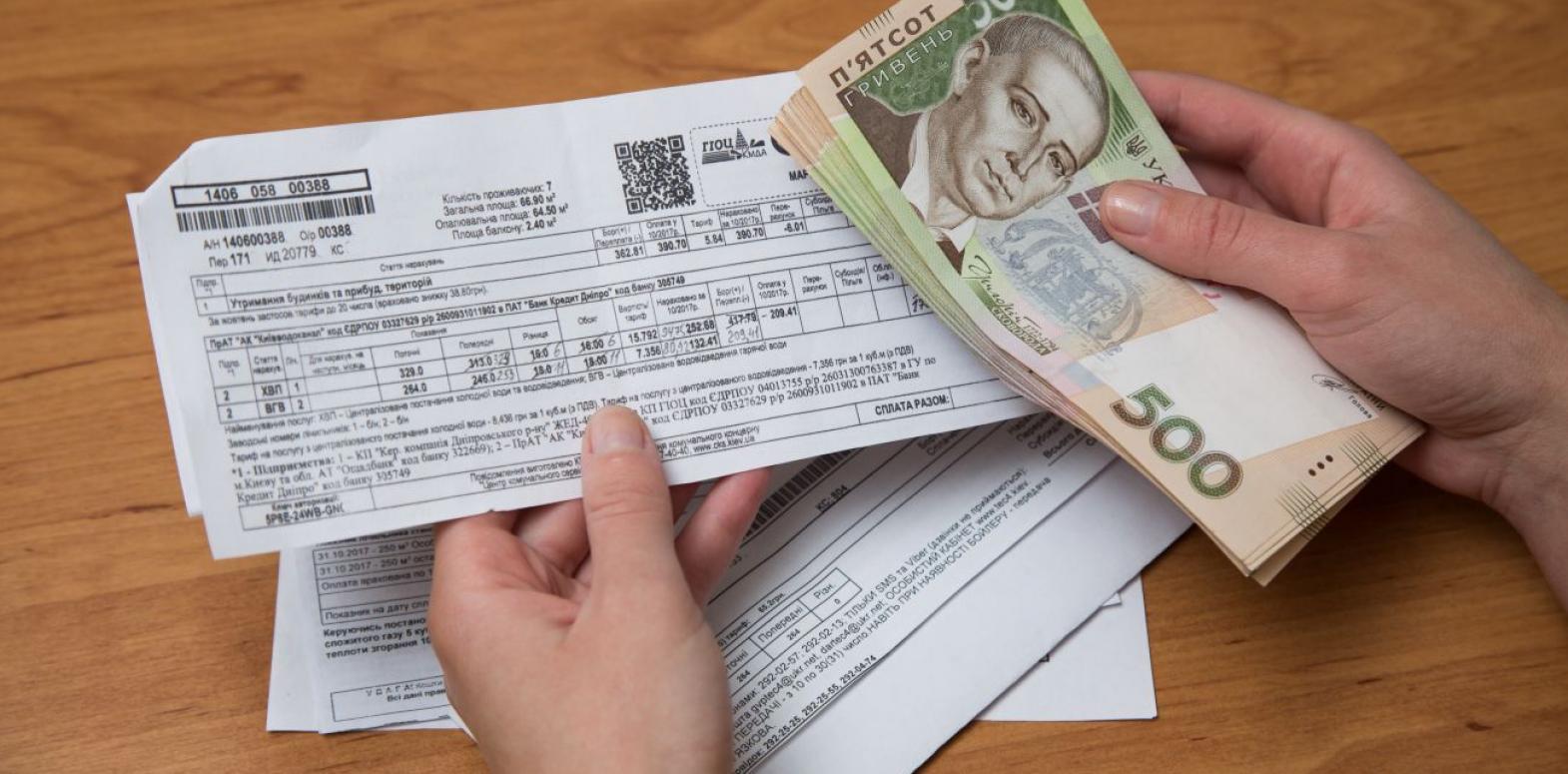 Тарифы, цены, субсидии: что изменится с 1 марта