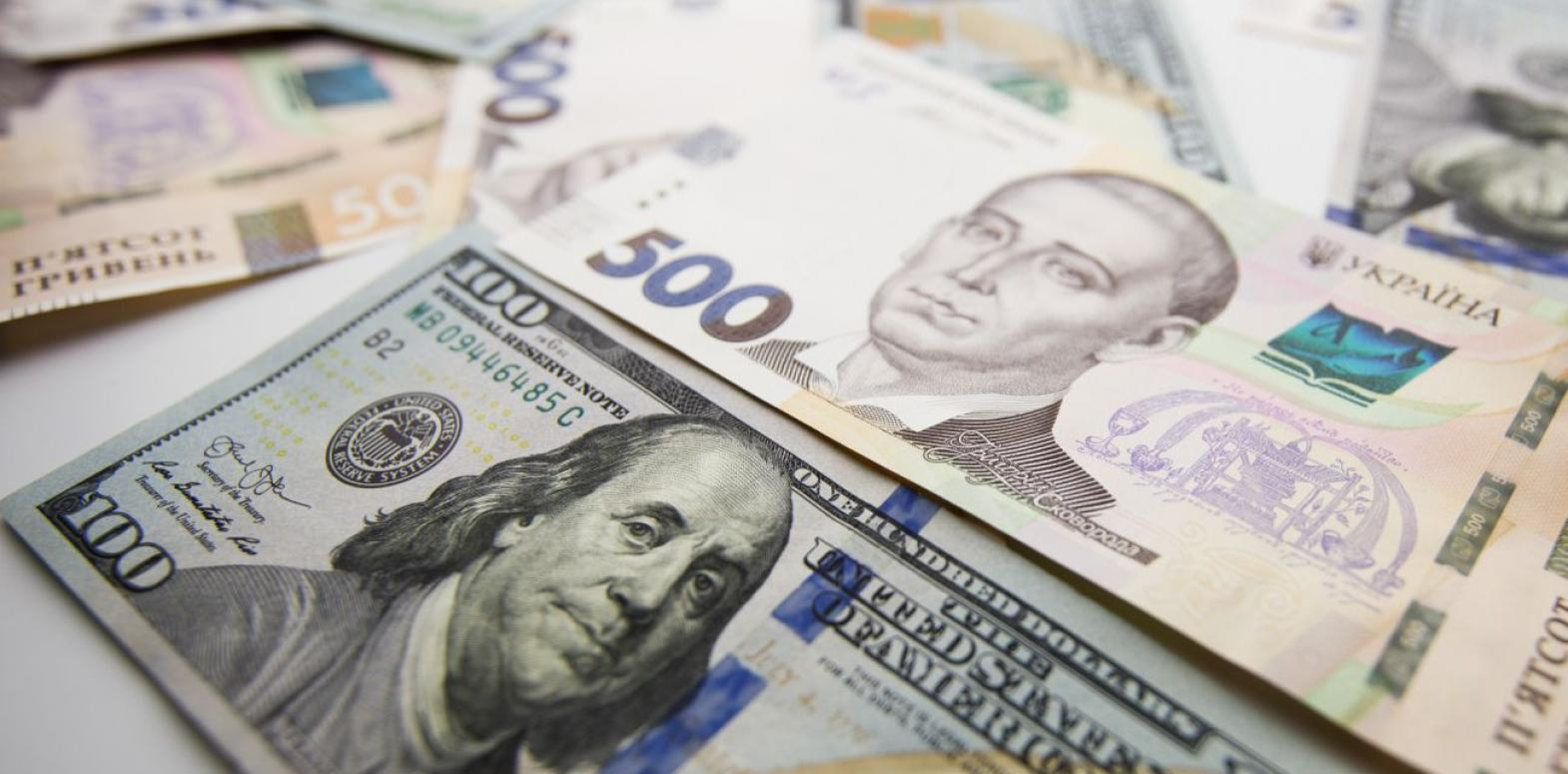 Доллар дорожает: НБУ установил курс на 25 февраля