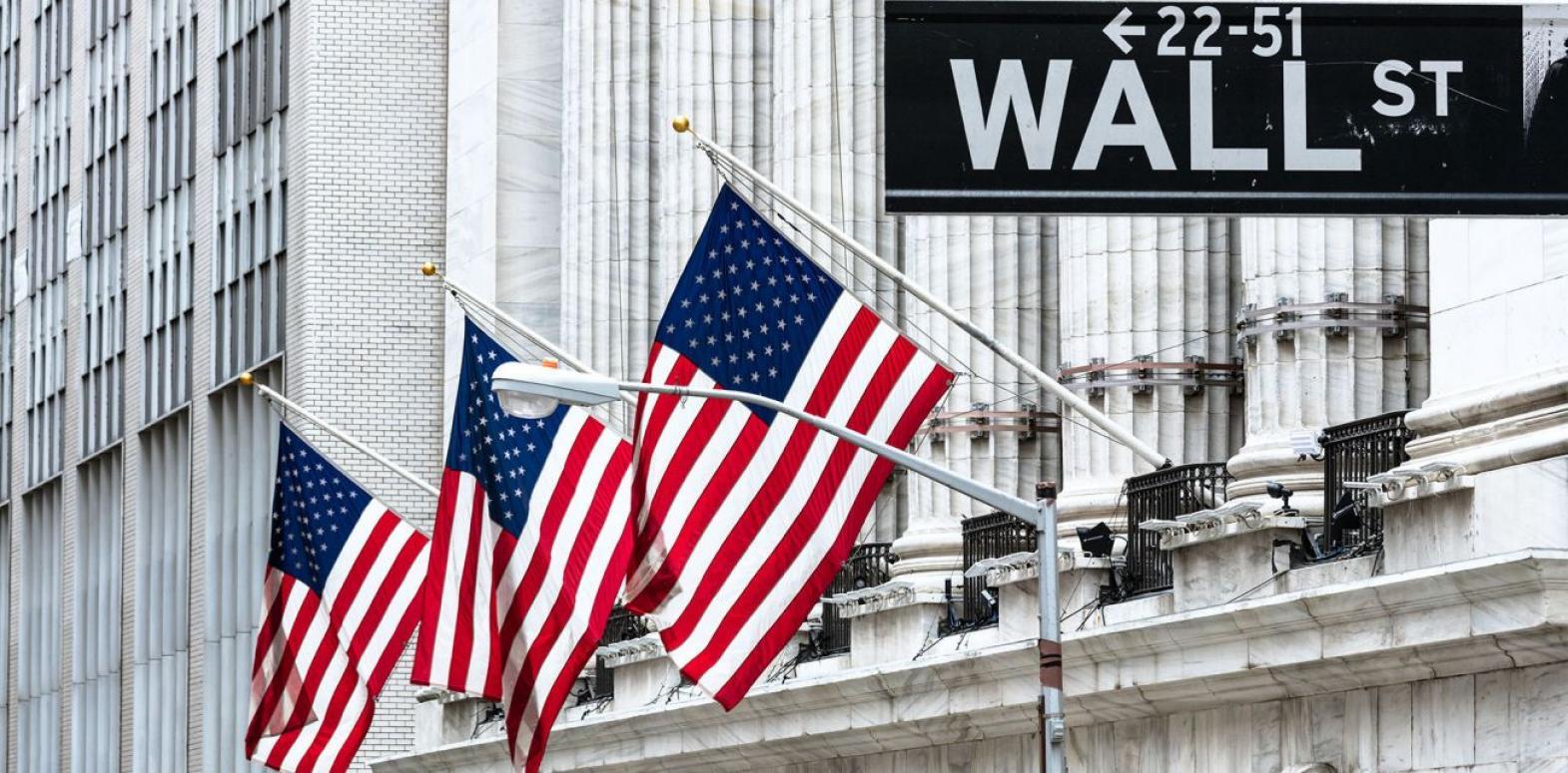 Мировые рынки акций сильно пострадали от обвала облигаций