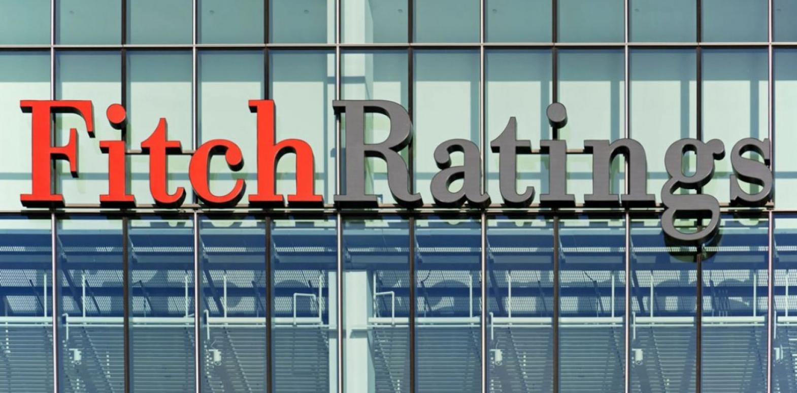 Экономика Украины восстановится после кризиса: агентство Fitch назвало сроки