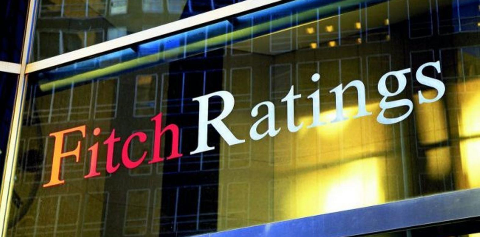 Агентство Fitch подтвердило кредитный рейтинг Украины