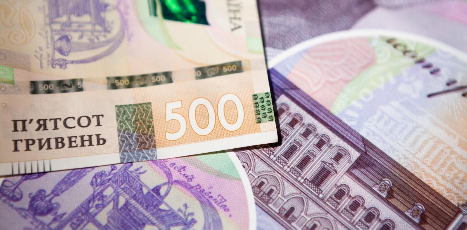 Госбюджет 2021 года: сколько доходов получено с начала года