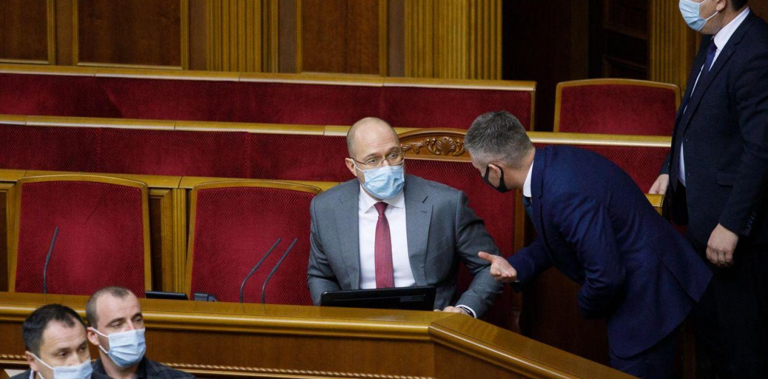 Шмыгаль хочет видеть Витренко министром энергетики и вице-премьером