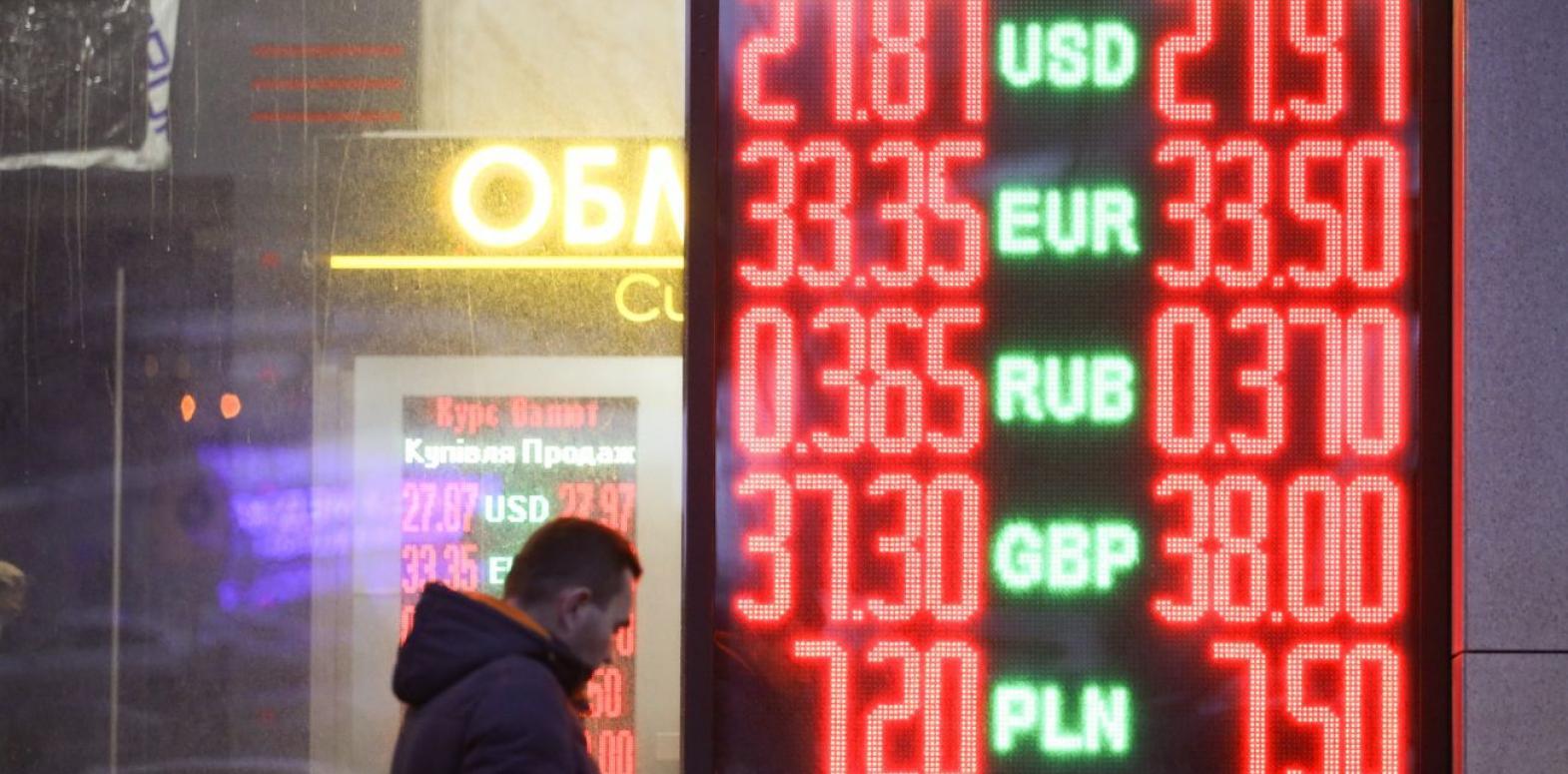 Что будет с курсом гривны в 2021 году: НБУ дал прогноз притока капитала в Украину