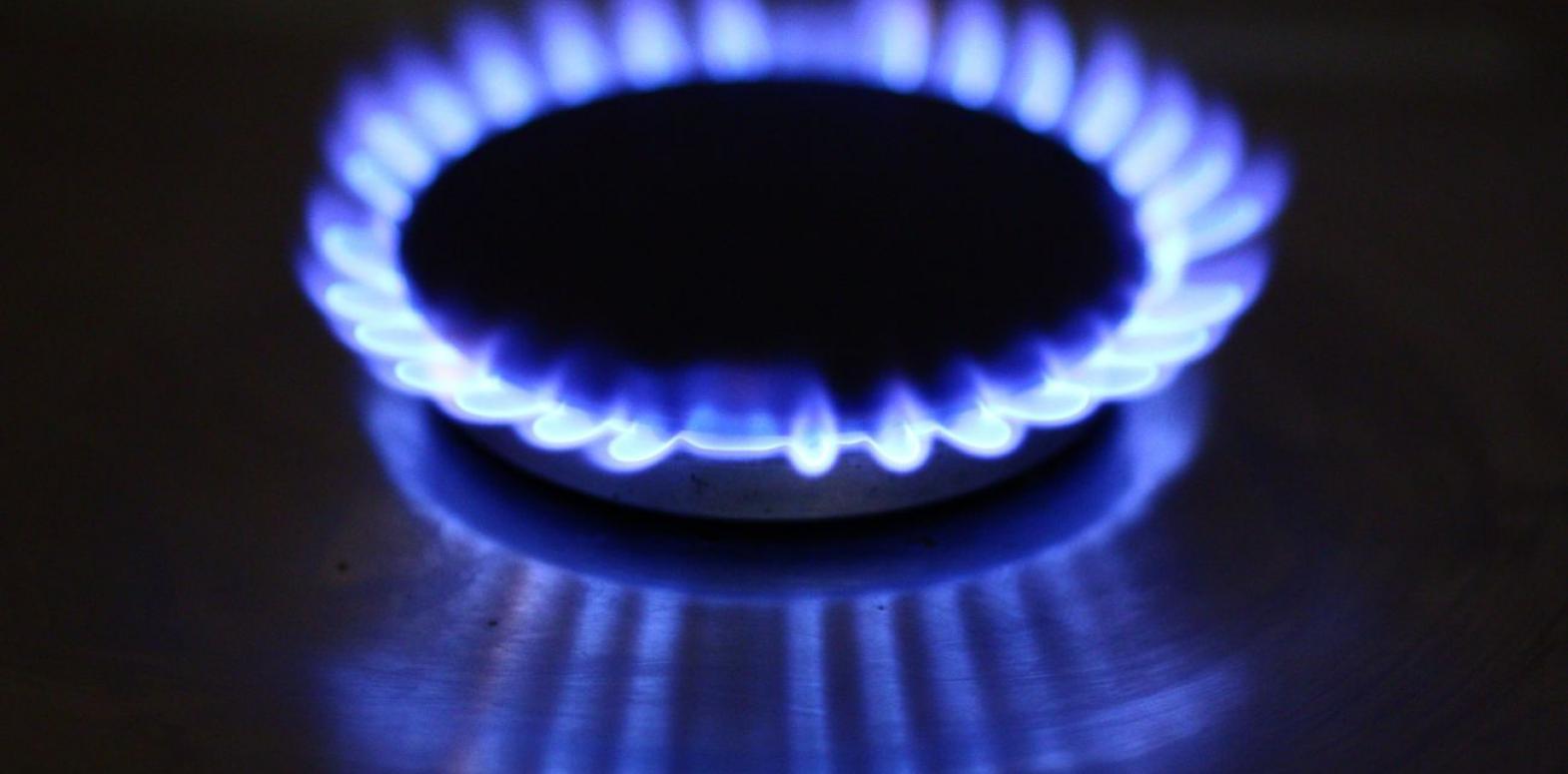 Цена на газ: регулятор одобрил введение годового продукта с 1 мая