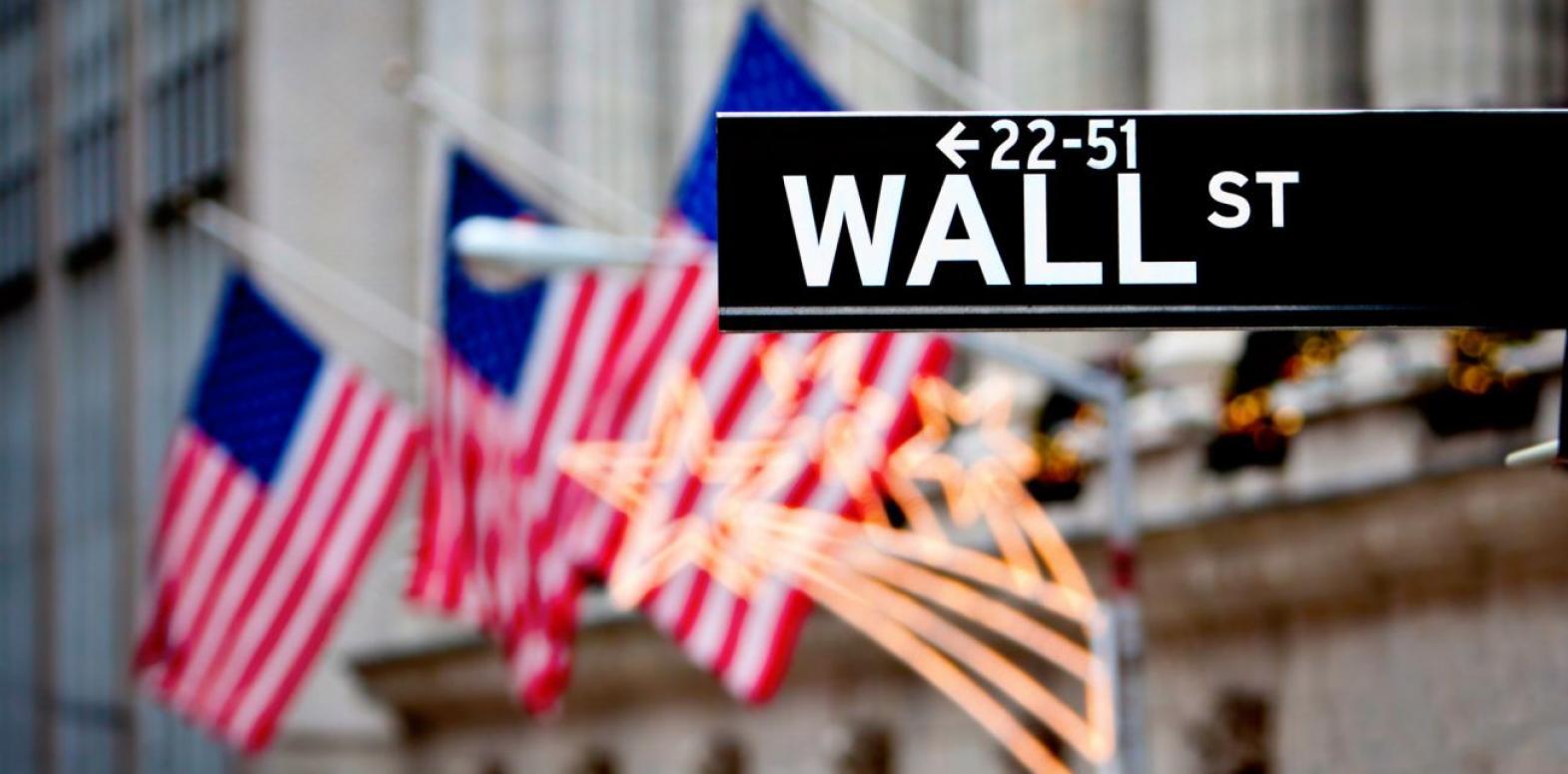 Мировые рынки акций падают из-за опасений инфляции