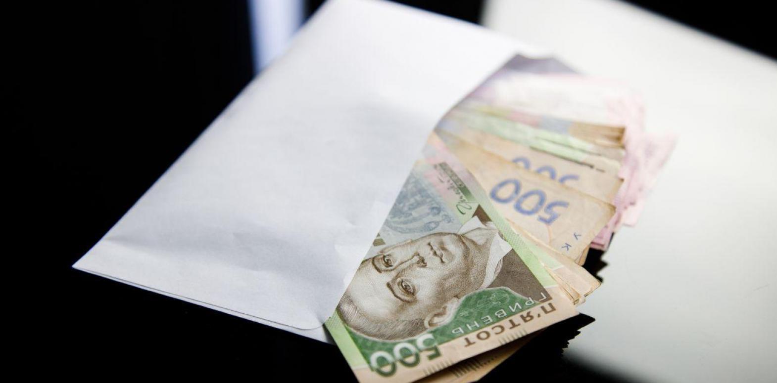 ПФУ почти исчерпал свой бюджет на выплаты карантинных 8 тысяч гривен