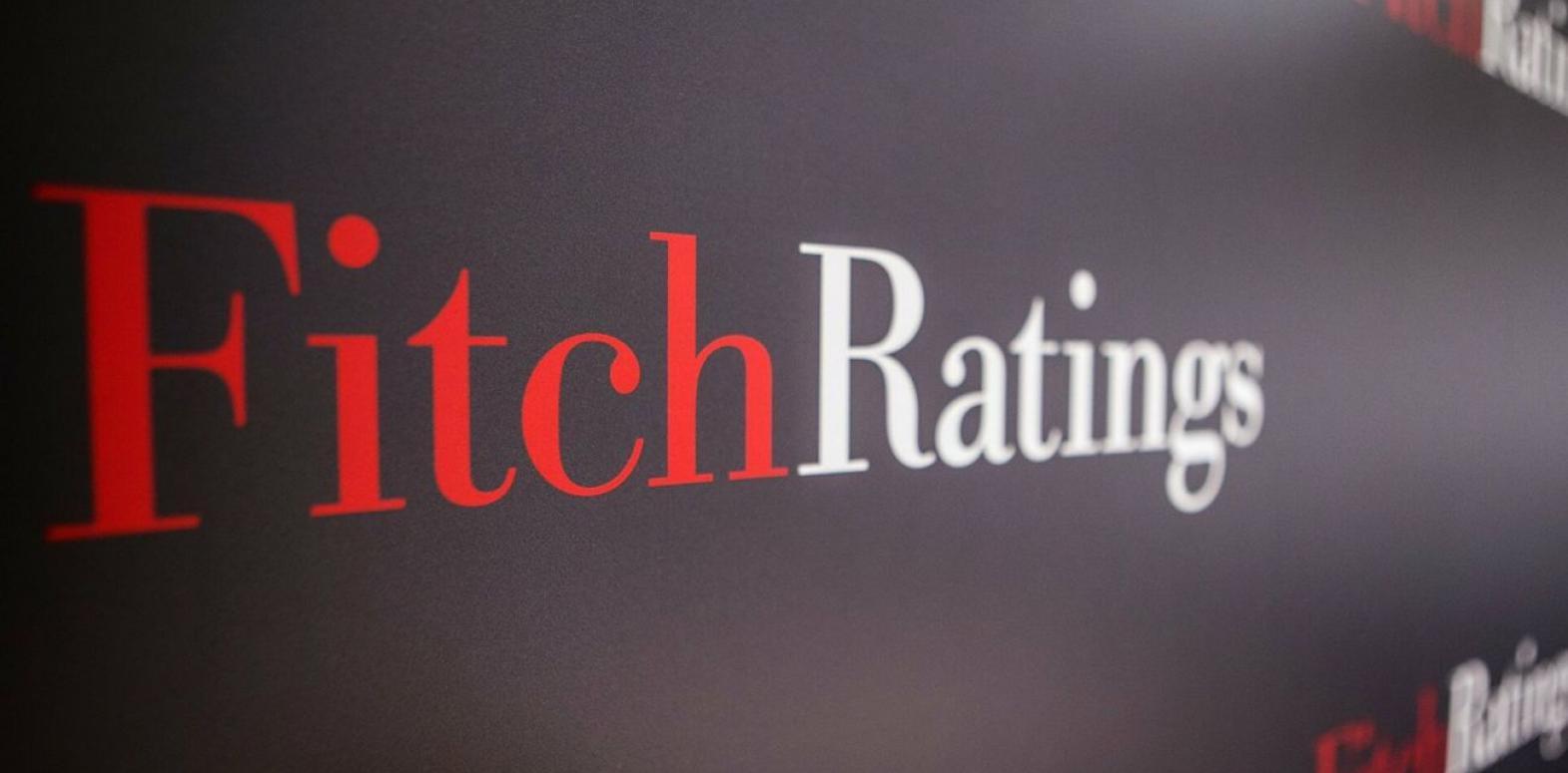 Агентство Fitch улучшило прогноз мировых цен на нефть и газ