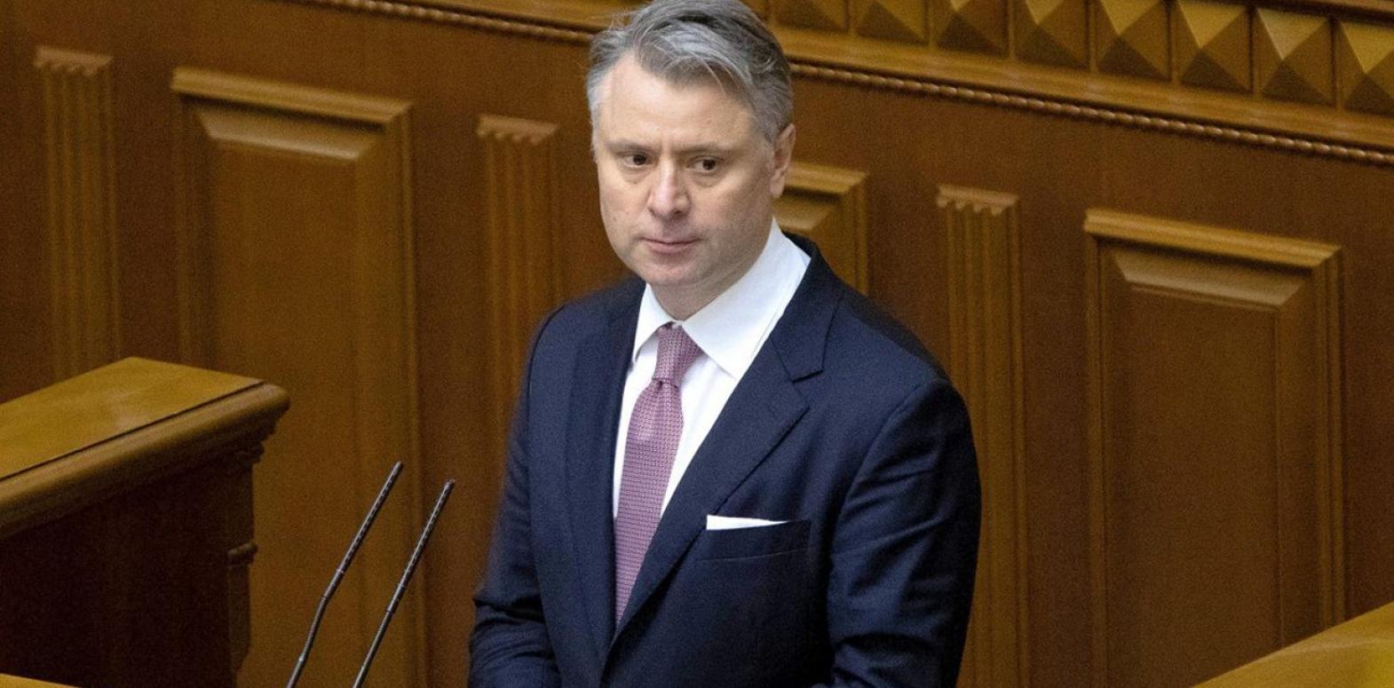 """Набсовет """"Нафтогаза"""" соберется для отстранения Витренко от должности"""