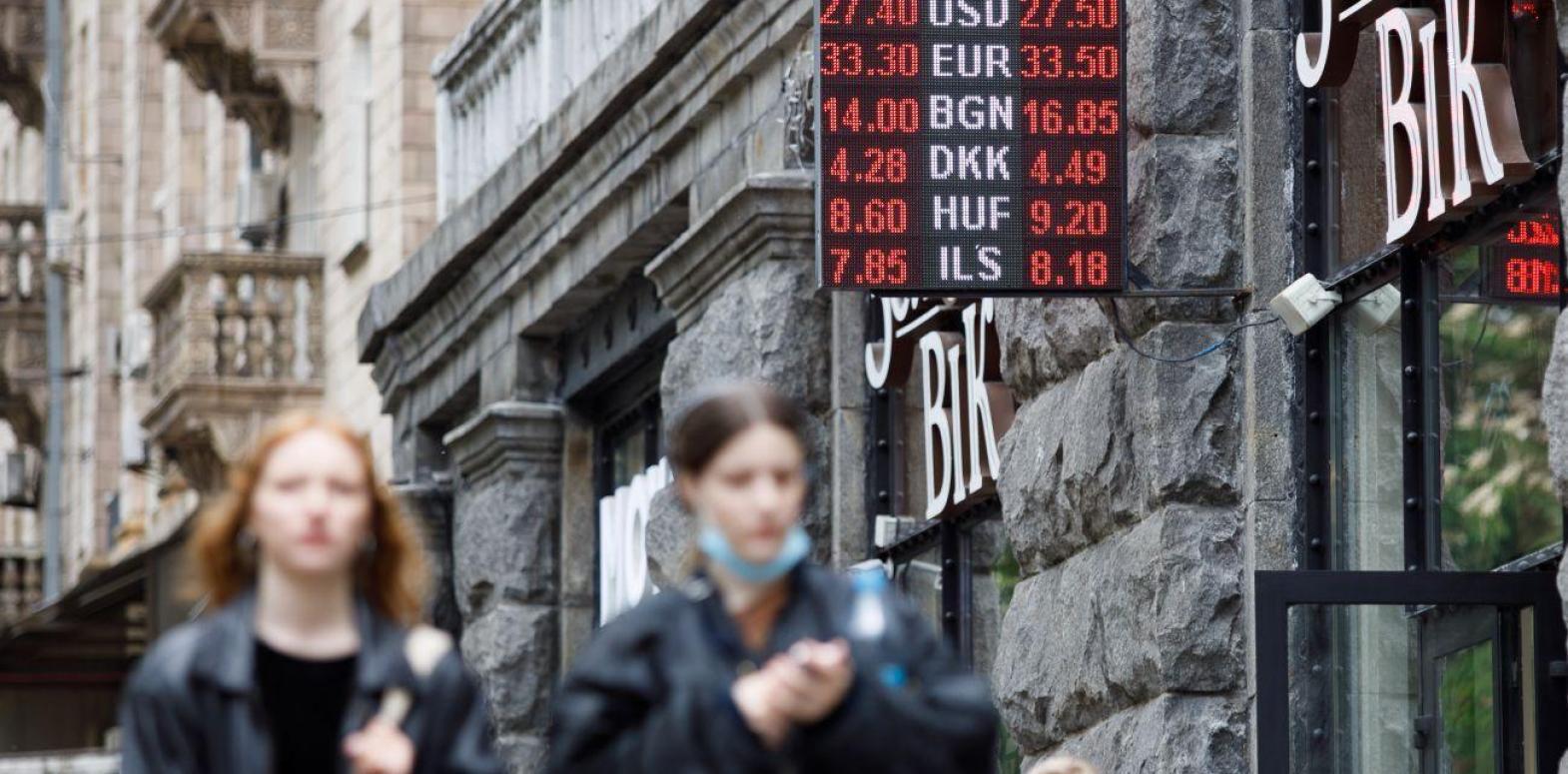 Ситуация на валютном рынке в 2021 году: в НБУ назвали основные тенденции