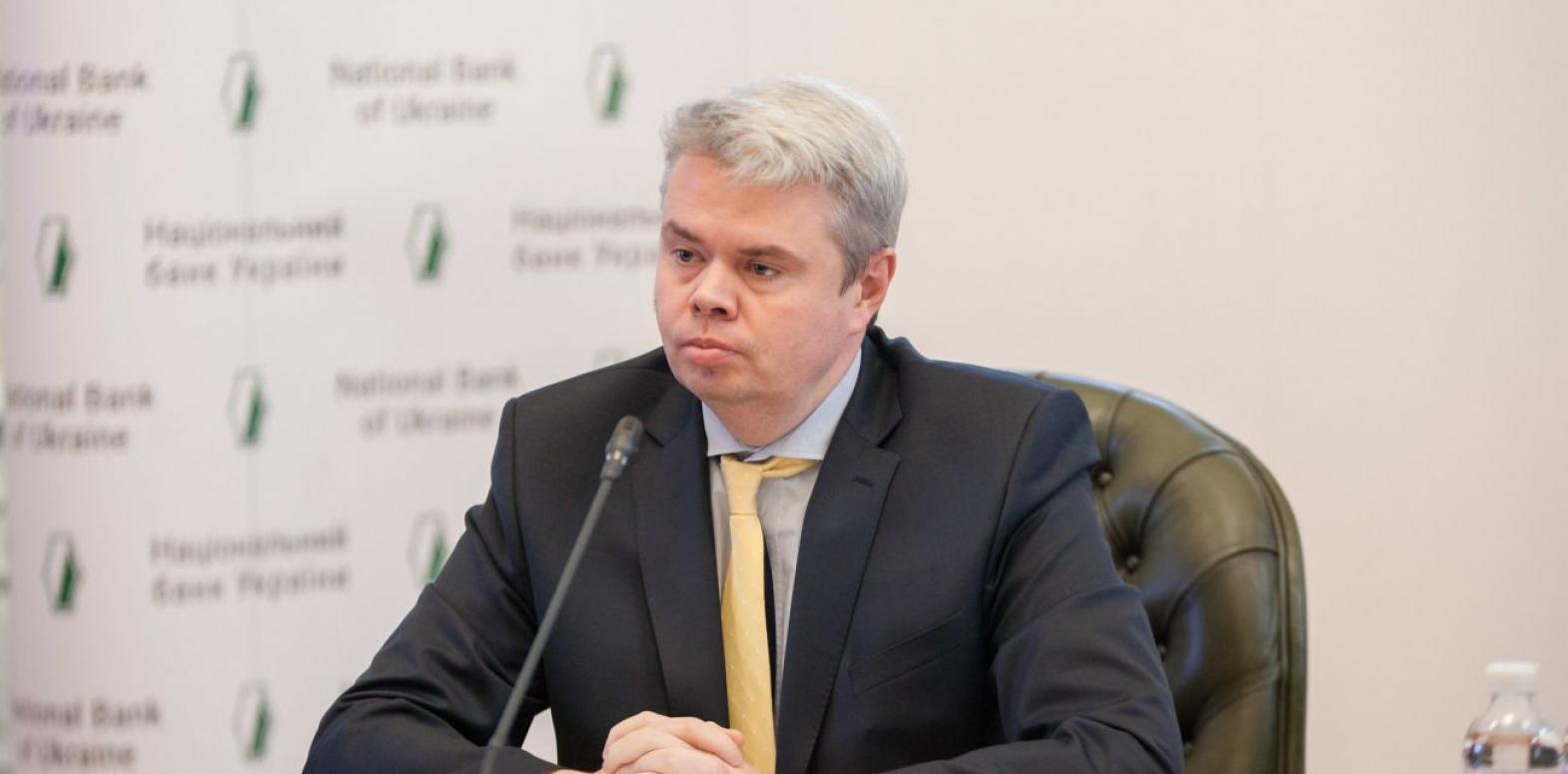 В НБУ заявили о завершении экономического кризиса